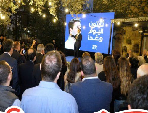 نديم الجميّل: على اللبنانيين والبيارتة أن يختاروا بين مرجعيّة الدّستور ومرجعيّة ولاية الفقيه.
